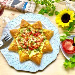 アボカドとバジルの星ピザ