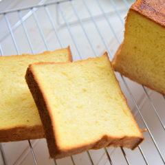 黄金カスタード食パン