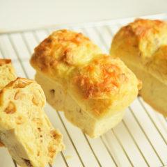 くるみチーズミニ食パン